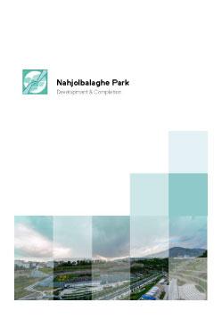 Nahjolbalagheh Park Development