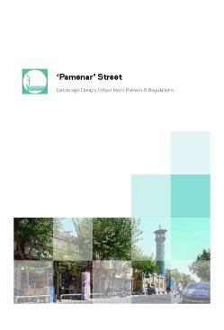 Pamenar Street